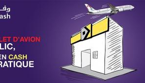 Vous pouvez désormais payer vos billets d'avion RAM en cash !