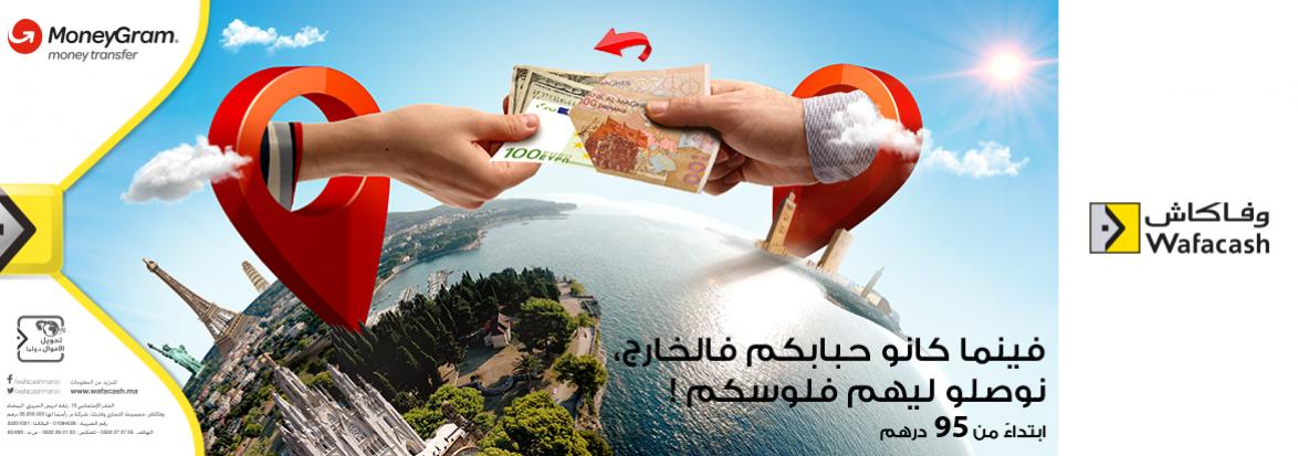 TRANSFERT INTERNATIONA MoneyGram