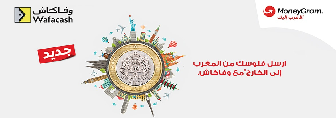 Send your money from Morocco abroad