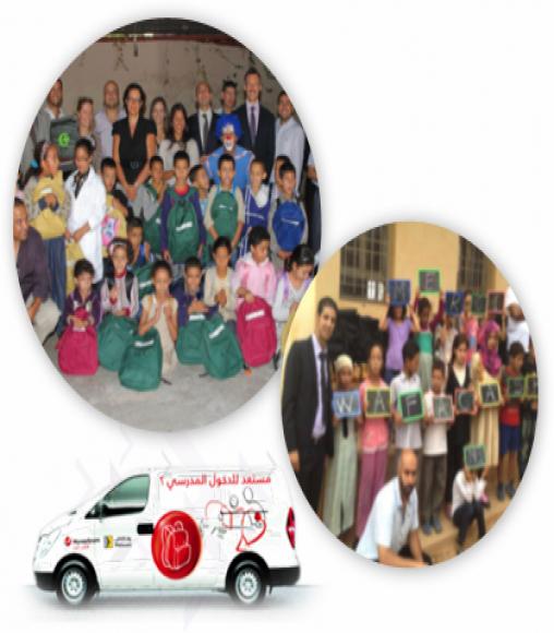 Vive l'Ecole : Wafacash & MoneyGram accompagnent les écoliers pour la rentrée scolaire