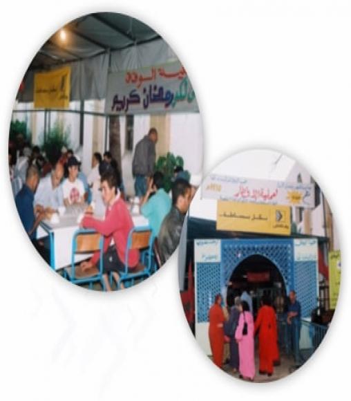 Iftar, une opération menée par Wafacash à chaque Ramadan depuis 2008