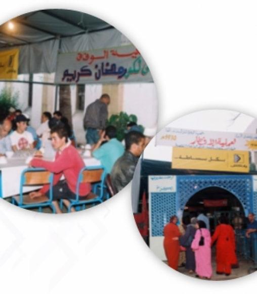 إفطار، عَمَلِية تُطْلِقُهَا وفاكاش كُلَّ شَهْرِ رَمَضَان مُنْذُ 2008