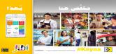 Al Amana microcredit