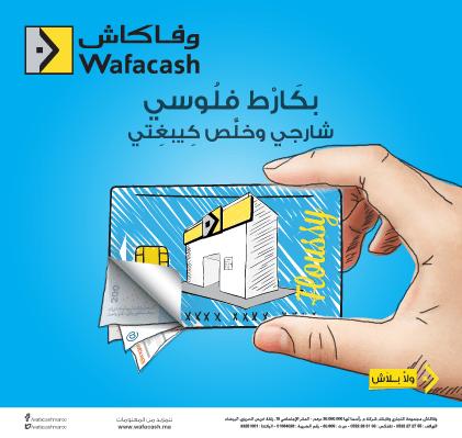 Wafacash lance la carte Floussy