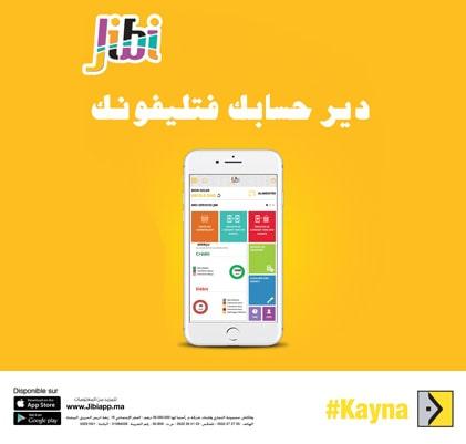 Lancement de «Jibi», le premier compte de paiement mobile