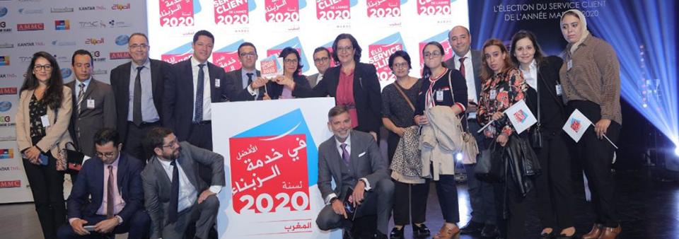 Wafacash remporte le prix « Élu Service Client de l'Année 2020 » Pour la deuxième année consécutive